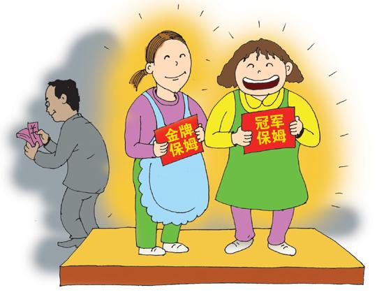 家政学院_广州育婴师培训_广州月嫂培训_广州乐迎迎